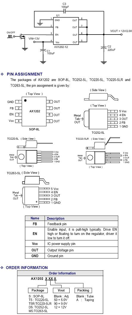 锂电池充电(bat. 场效应管(mosfet) 音频功率放大器.