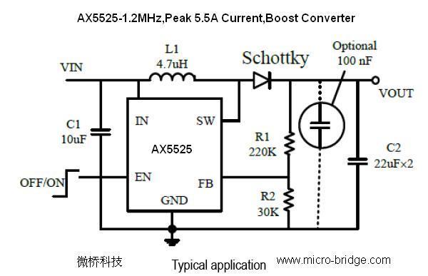 场效应管(mosfet) 音频功率放大器