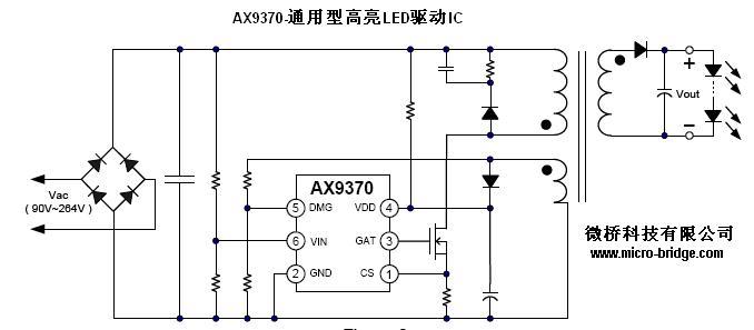 电路 电路图 电子 原理图 678_297